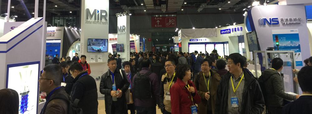 2022上海国际工业自动化及工业机器人展览会展位预订